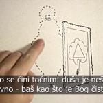 Presveto Trojstvo - kratki animirani film