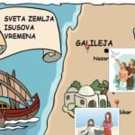 Jednostavna digitalna karta Isusove domovine