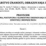 Pravilnik o vrednovanju - pročišćeni tekst